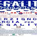 """""""Terzigno in marcia per la legalità"""" – il 28 Marzo 2017"""