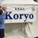 Castellammare. Koryo: competizioni, riconoscimenti e trofei. Un bilancio del maestro Claudio Fusaro
